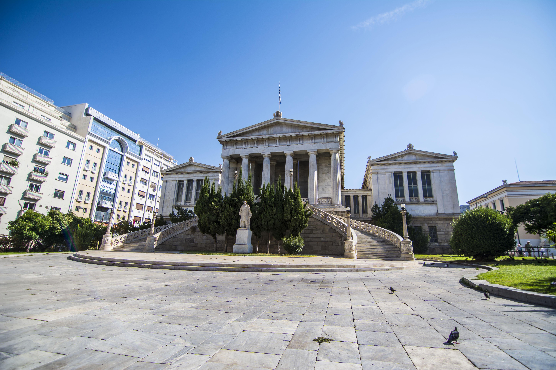 Atenas Grecias